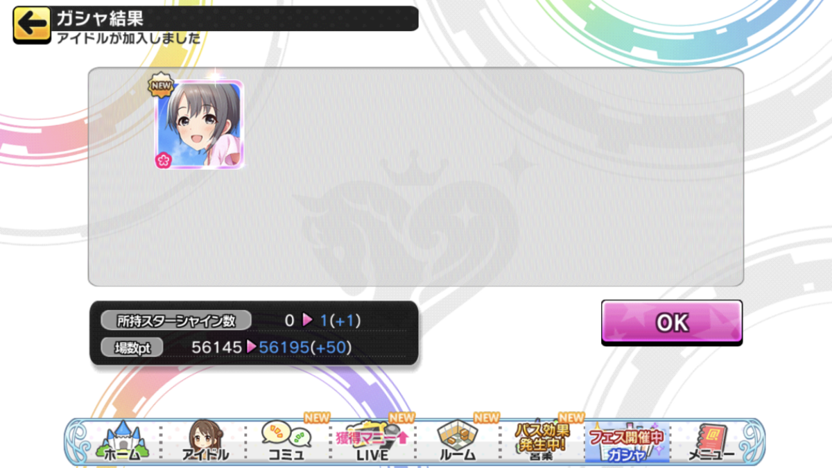 f:id:Kotoha-P_mtf:20210214010029p:plain