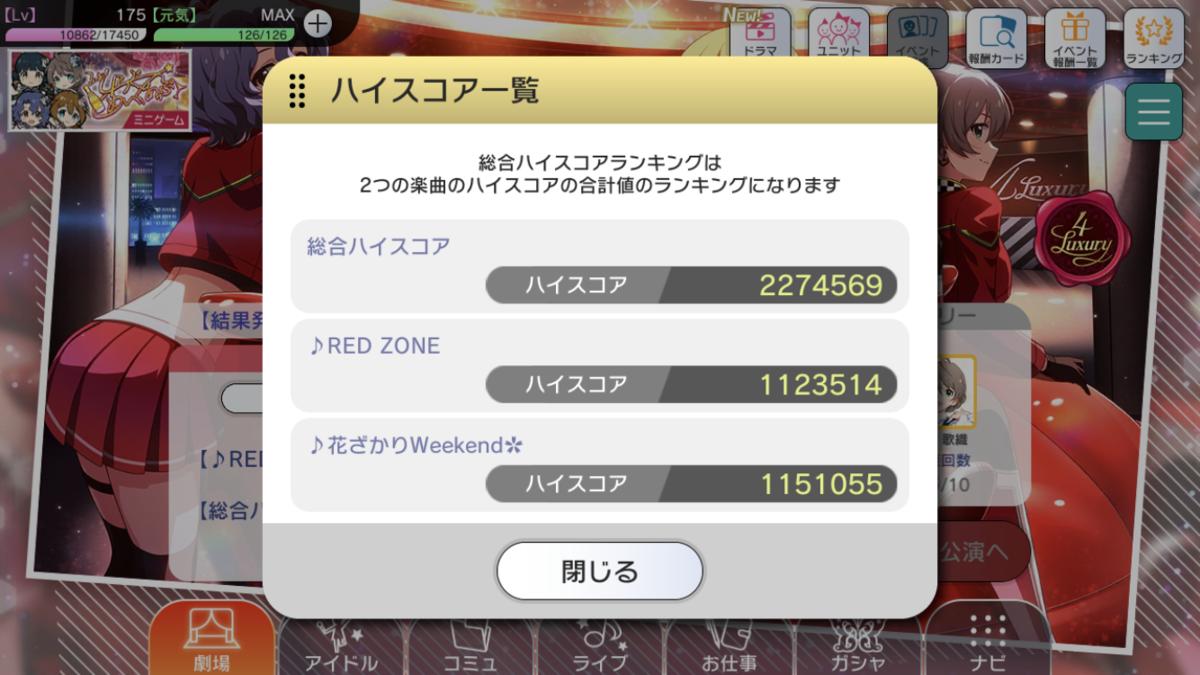 f:id:Kotoha-P_mtf:20210214012100p:plain