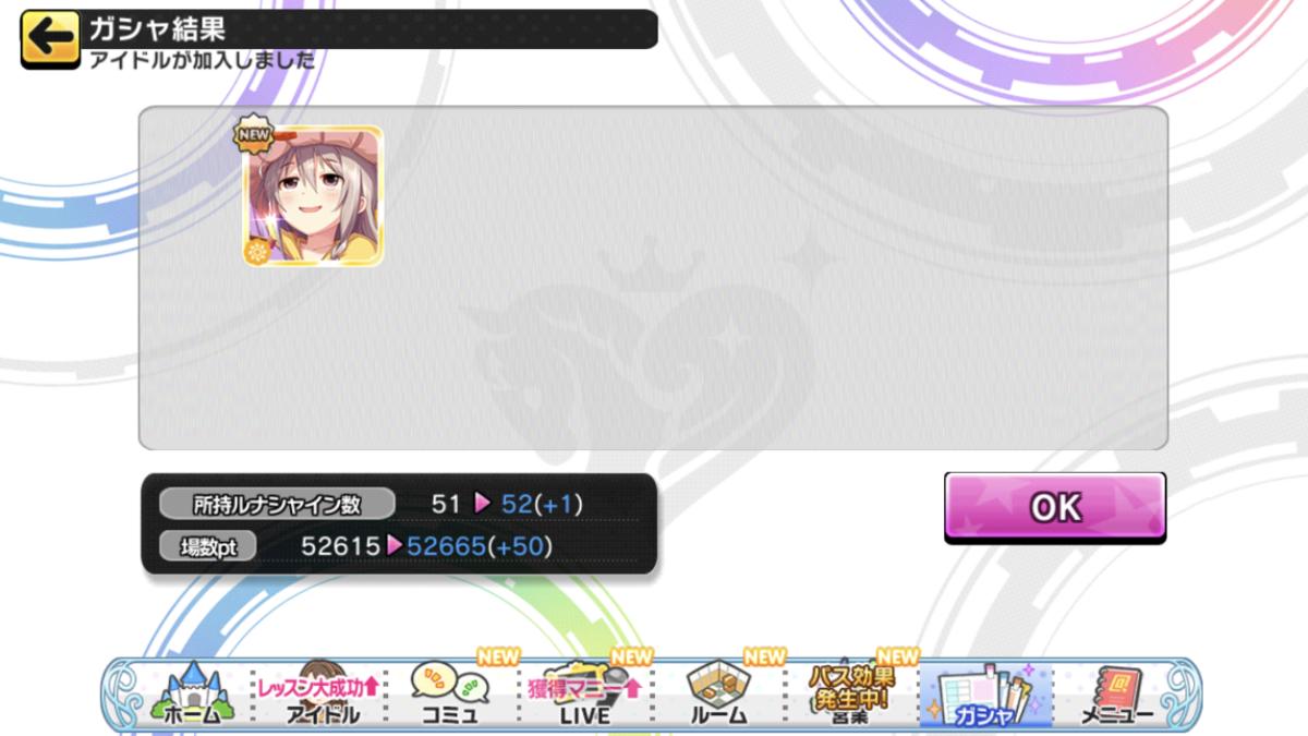 f:id:Kotoha-P_mtf:20210214012904p:plain