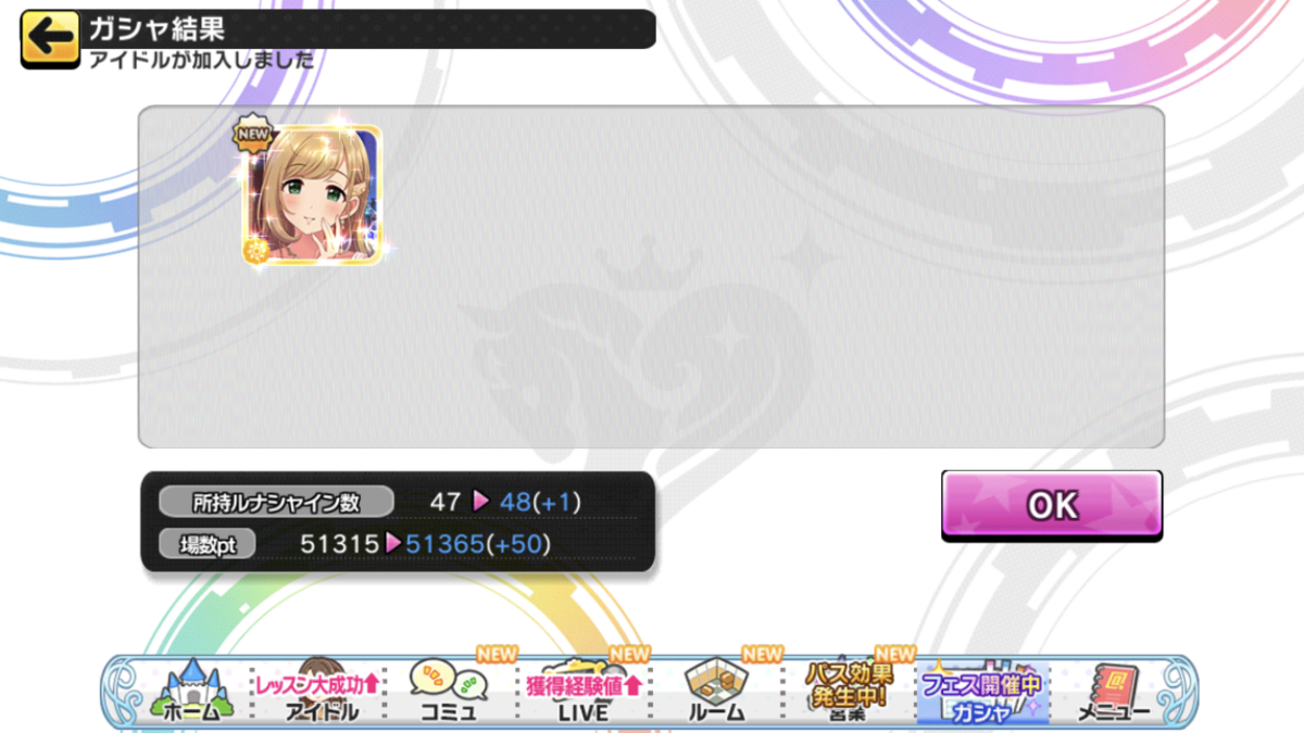 f:id:Kotoha-P_mtf:20210214013744p:plain
