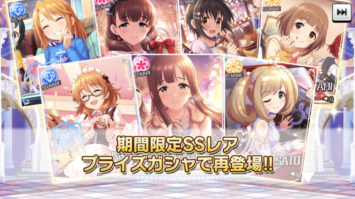 f:id:Kotoha-P_mtf:20210214103314p:plain