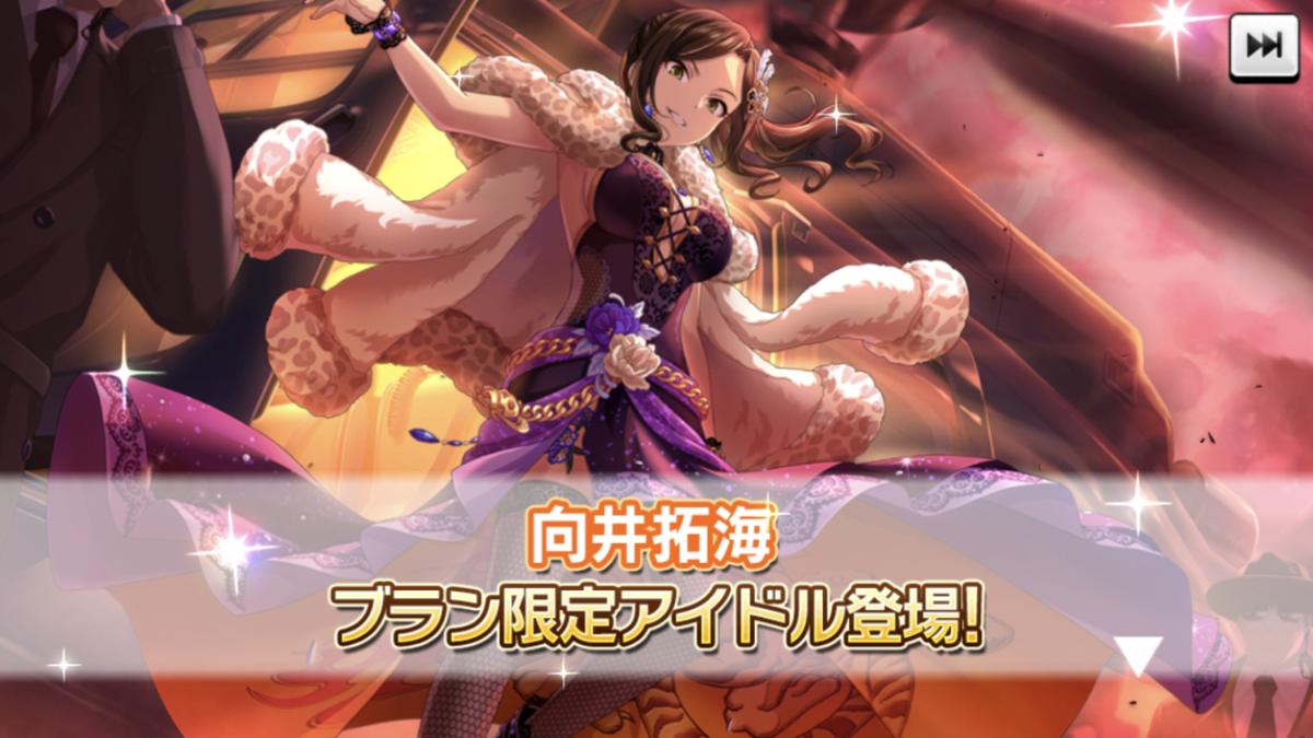 f:id:Kotoha-P_mtf:20210302134538p:plain