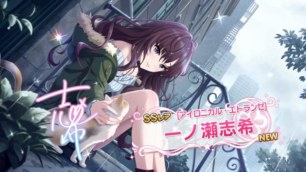 f:id:Kotoha-P_mtf:20210302140431p:plain