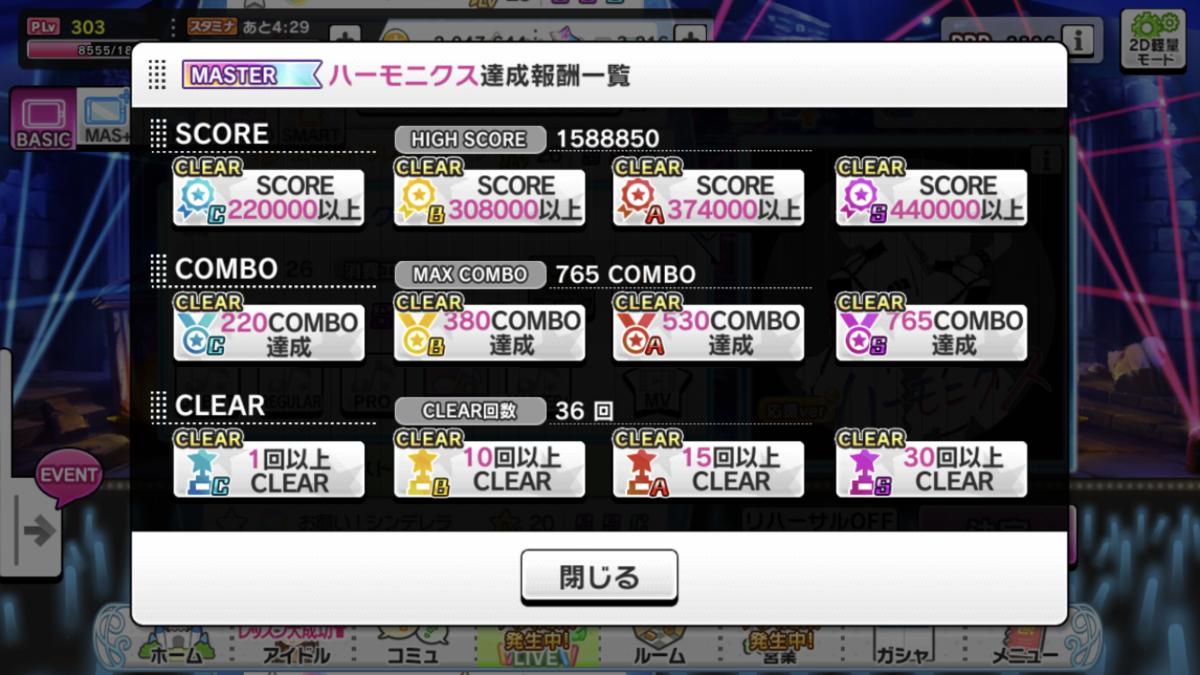 f:id:Kotoha-P_mtf:20210302143902p:plain