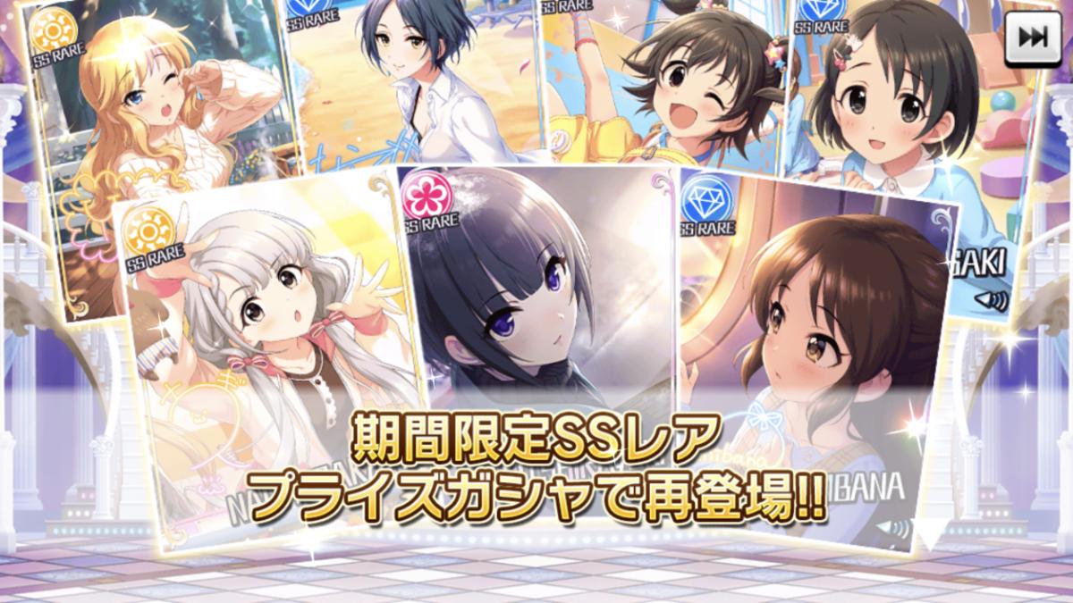 f:id:Kotoha-P_mtf:20210302145627p:plain
