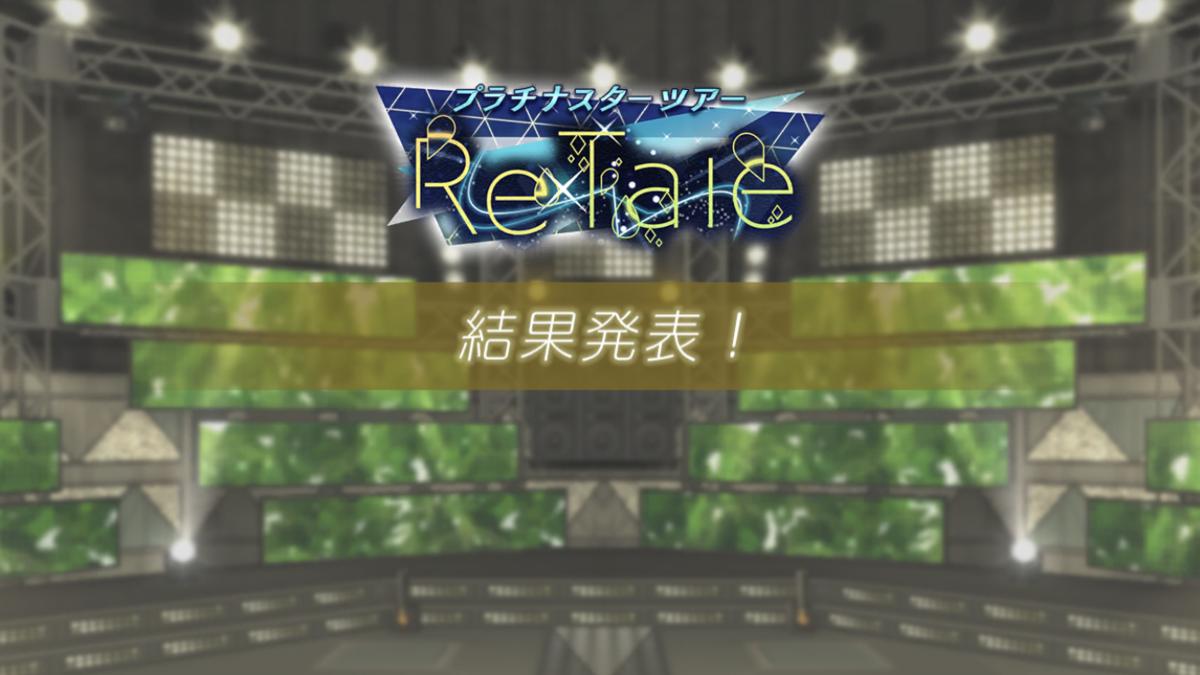 f:id:Kotoha-P_mtf:20210312200546p:plain