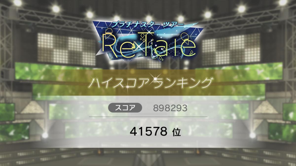 f:id:Kotoha-P_mtf:20210312201015p:plain