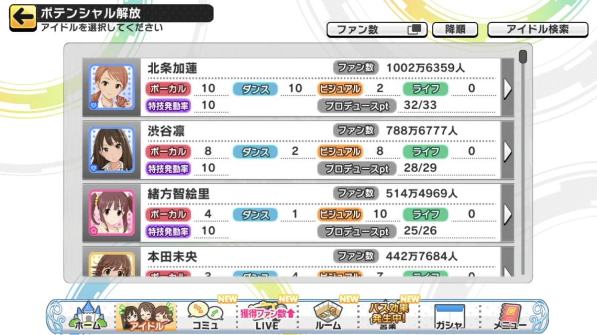 f:id:Kotoha-P_mtf:20210315105339p:plain