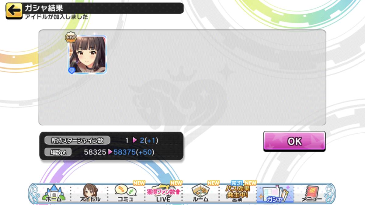 f:id:Kotoha-P_mtf:20210318153130p:plain