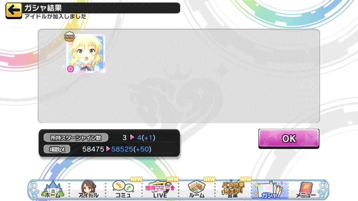 f:id:Kotoha-P_mtf:20210318153559p:plain