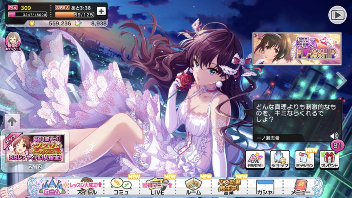 f:id:Kotoha-P_mtf:20210320162740p:plain