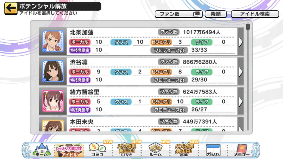 f:id:Kotoha-P_mtf:20210322200534p:plain