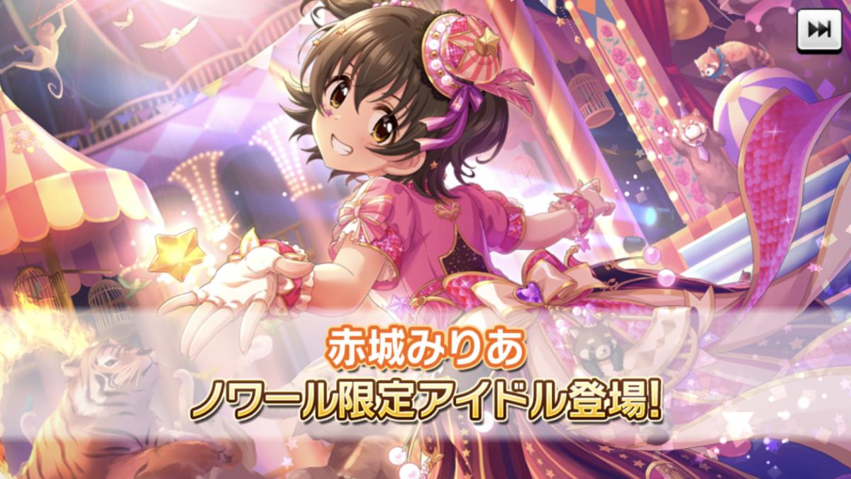 f:id:Kotoha-P_mtf:20210323151632p:plain
