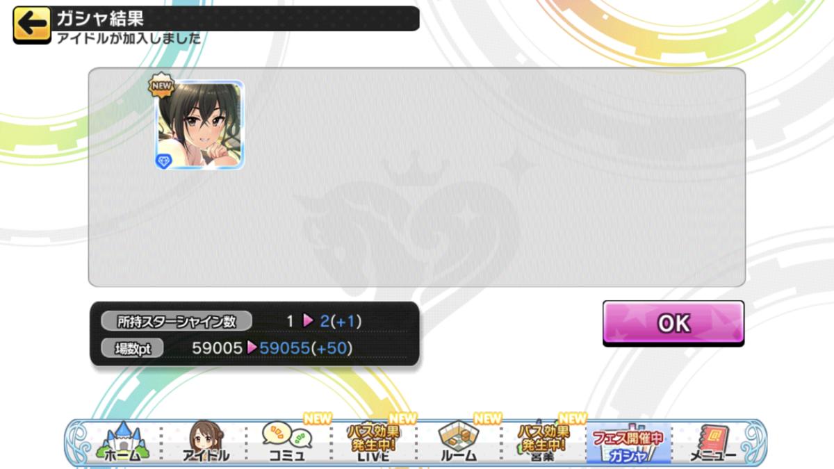 f:id:Kotoha-P_mtf:20210323152800p:plain