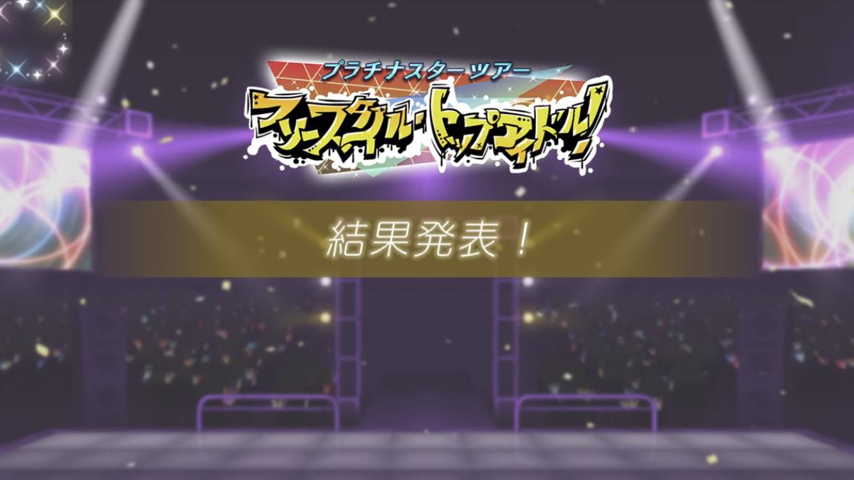 f:id:Kotoha-P_mtf:20210327215004p:plain