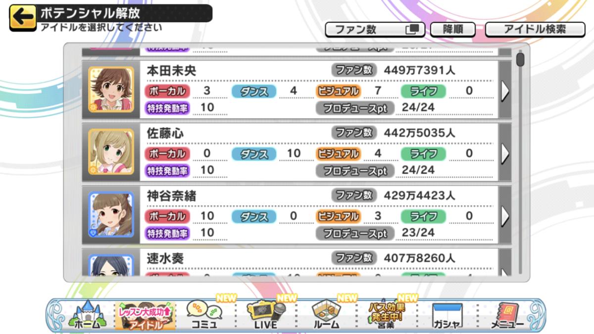 f:id:Kotoha-P_mtf:20210328113732p:plain