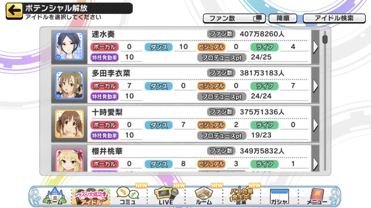 f:id:Kotoha-P_mtf:20210328113925p:plain