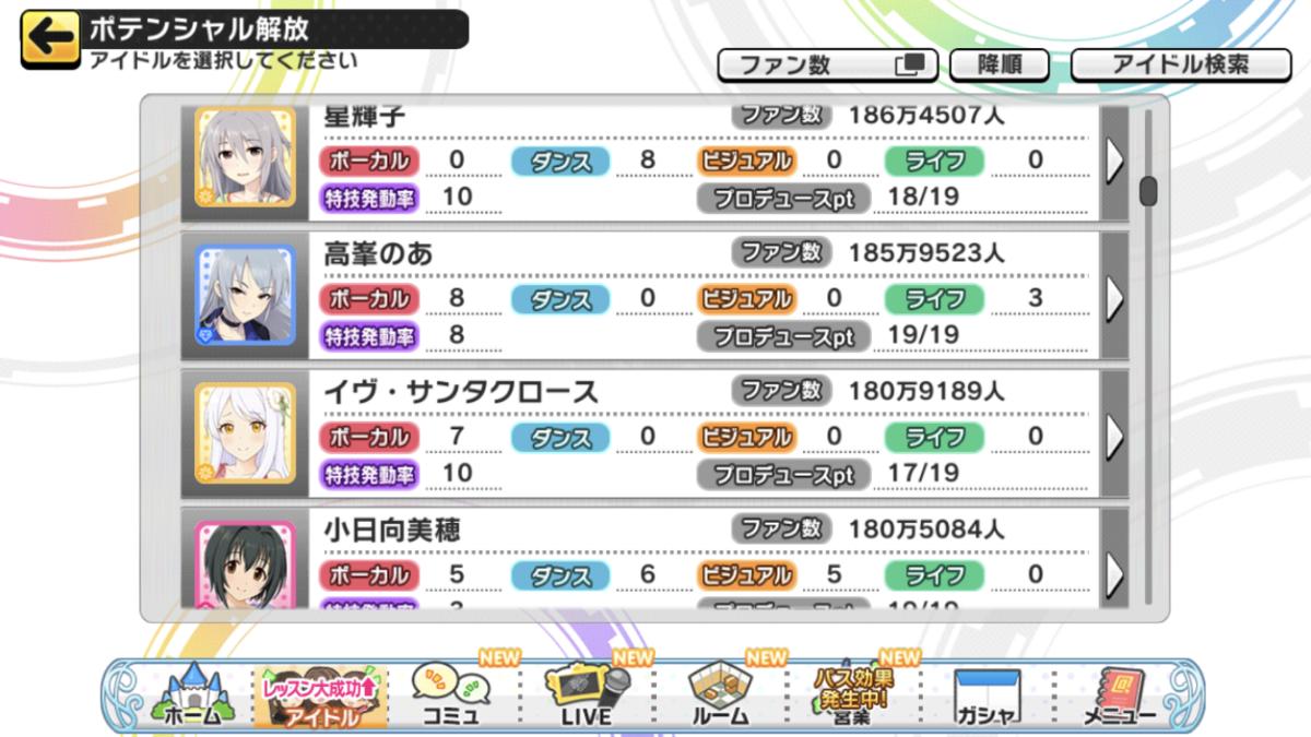 f:id:Kotoha-P_mtf:20210328115723p:plain
