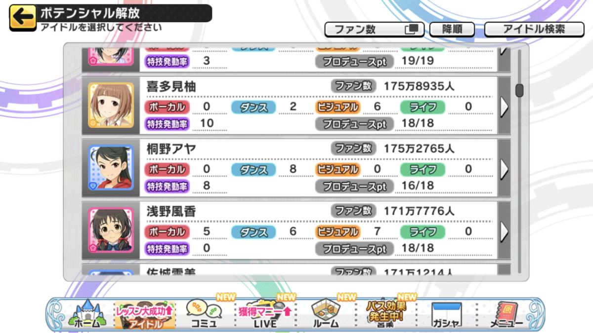 f:id:Kotoha-P_mtf:20210328120759p:plain