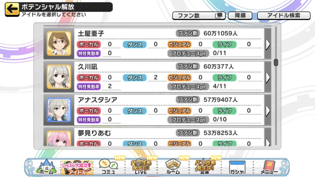 f:id:Kotoha-P_mtf:20210328123746p:plain