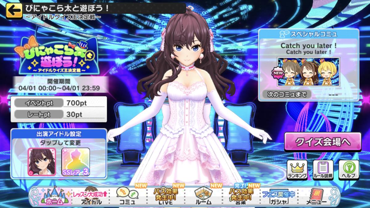 f:id:Kotoha-P_mtf:20210402161335p:plain