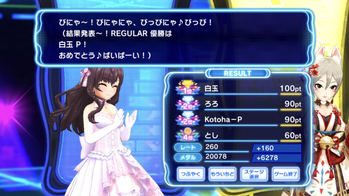 f:id:Kotoha-P_mtf:20210402170302p:plain