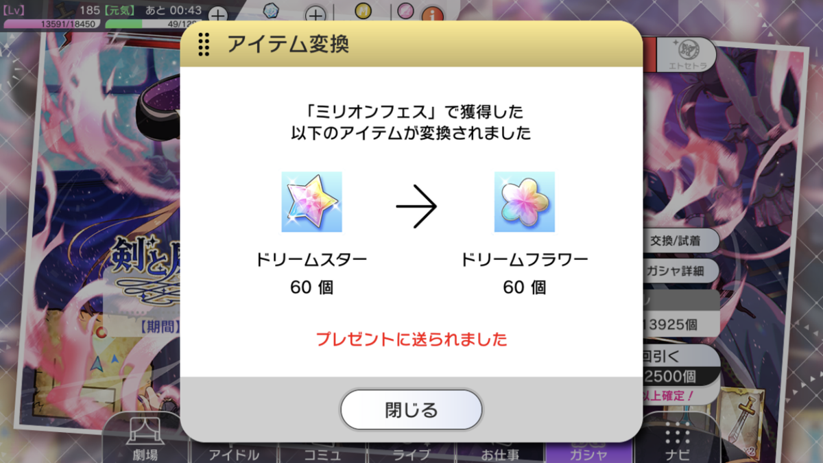 f:id:Kotoha-P_mtf:20210405224924p:plain