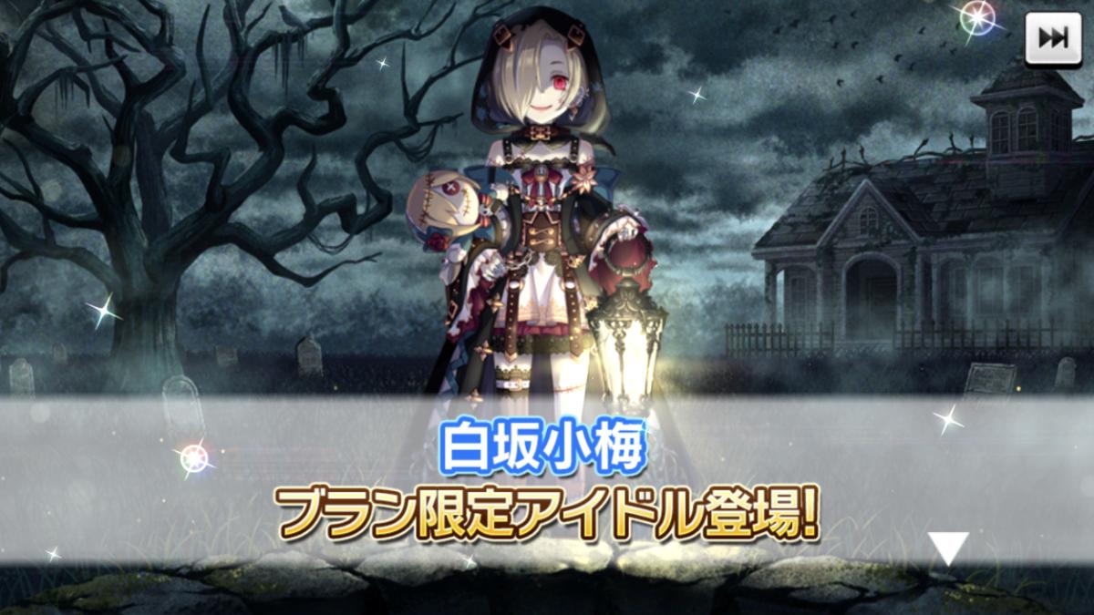 f:id:Kotoha-P_mtf:20210409130500p:plain