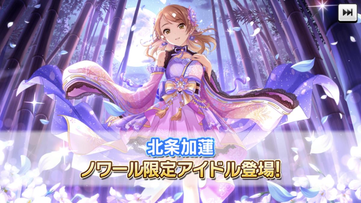 f:id:Kotoha-P_mtf:20210416160525p:plain