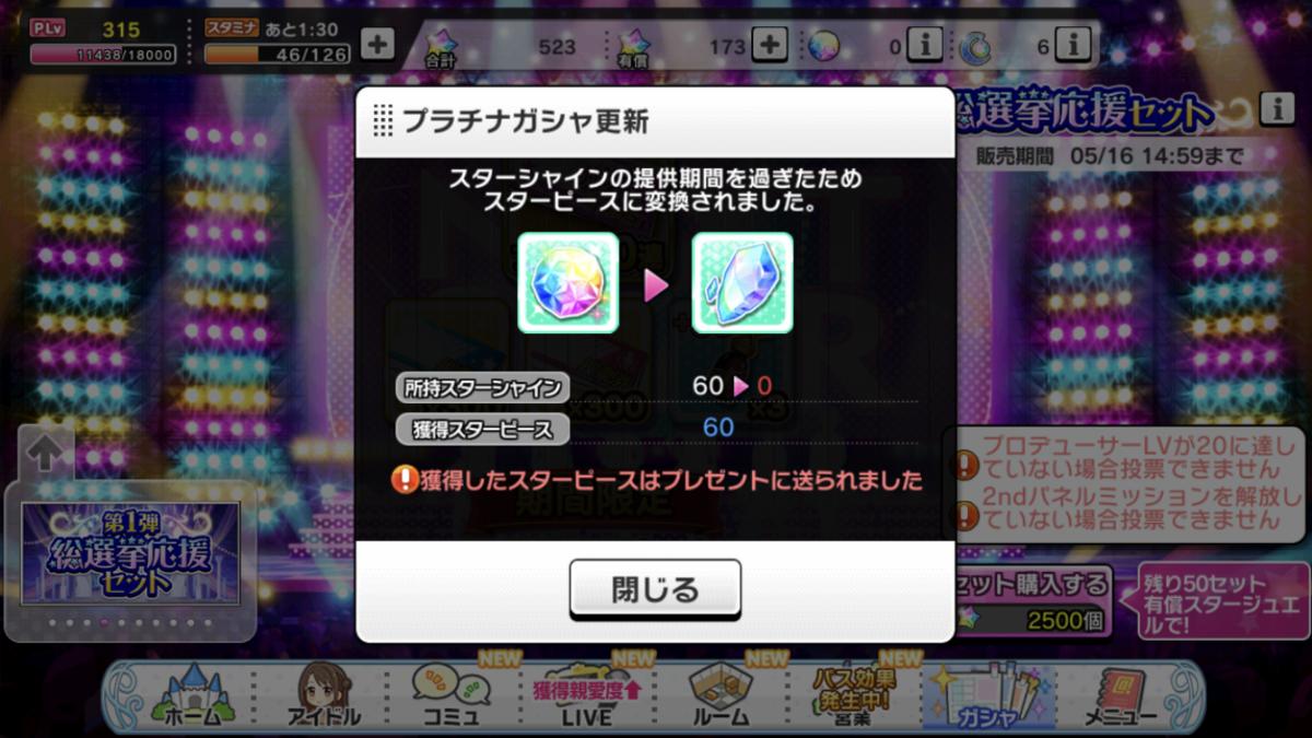 f:id:Kotoha-P_mtf:20210428142513p:plain