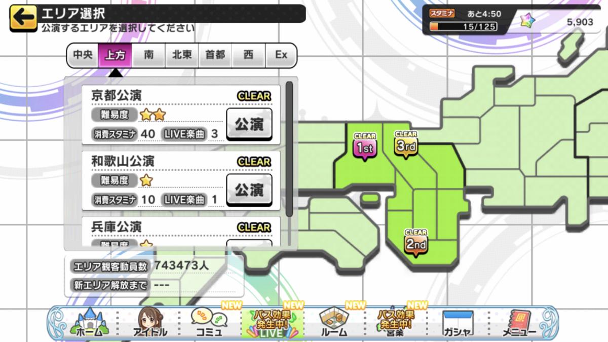 f:id:Kotoha-P_mtf:20210428143848p:plain