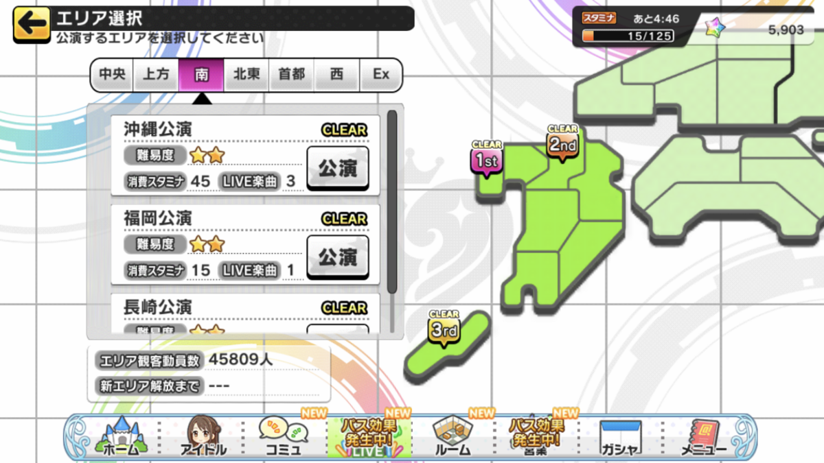 f:id:Kotoha-P_mtf:20210428144204p:plain