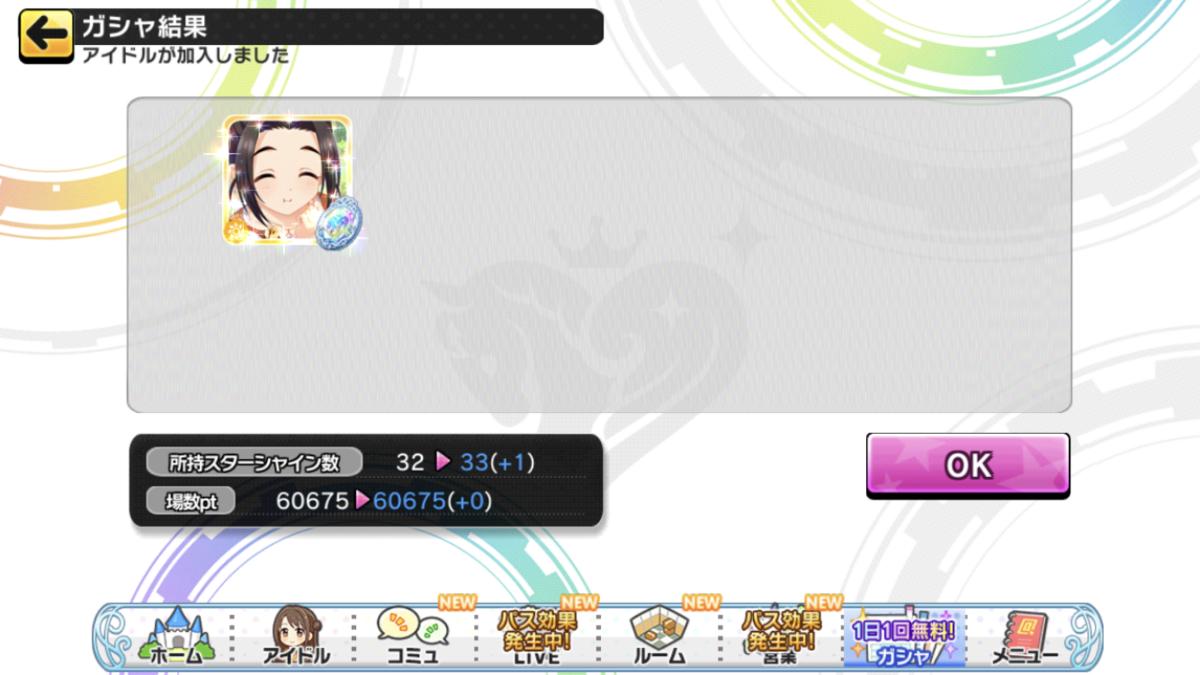 f:id:Kotoha-P_mtf:20210502143327p:plain