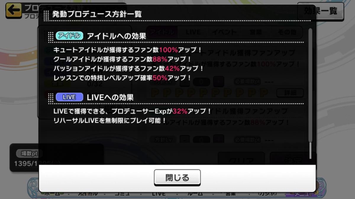 f:id:Kotoha-P_mtf:20210502143722p:plain