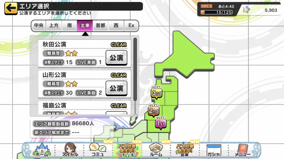f:id:Kotoha-P_mtf:20210503105142p:plain