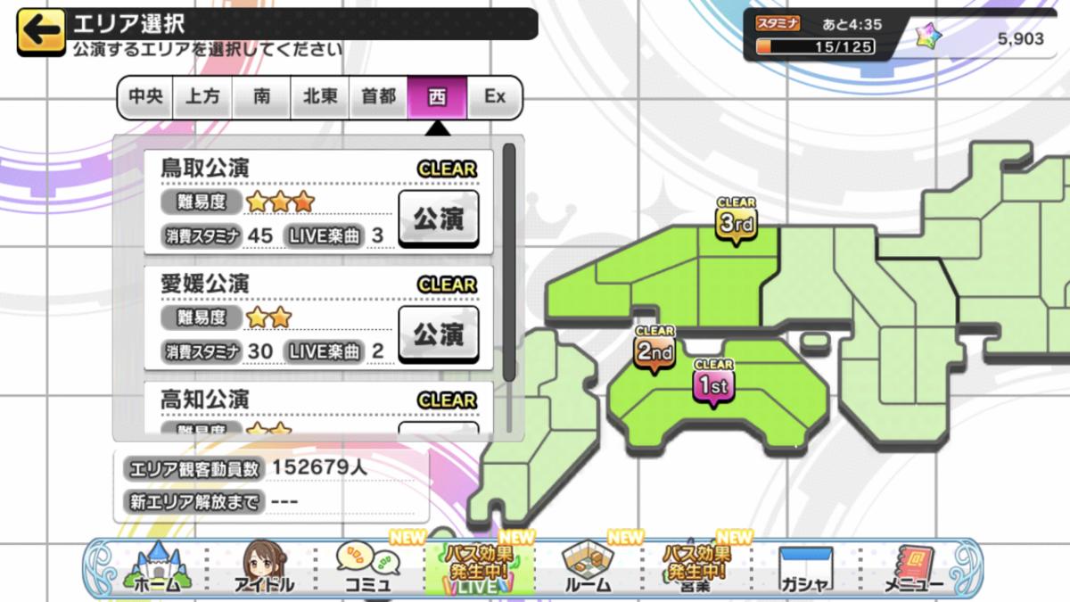 f:id:Kotoha-P_mtf:20210503110321p:plain