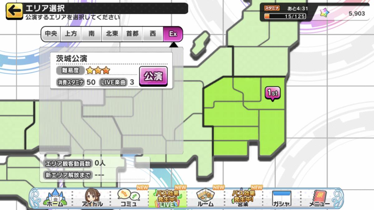 f:id:Kotoha-P_mtf:20210503110618p:plain
