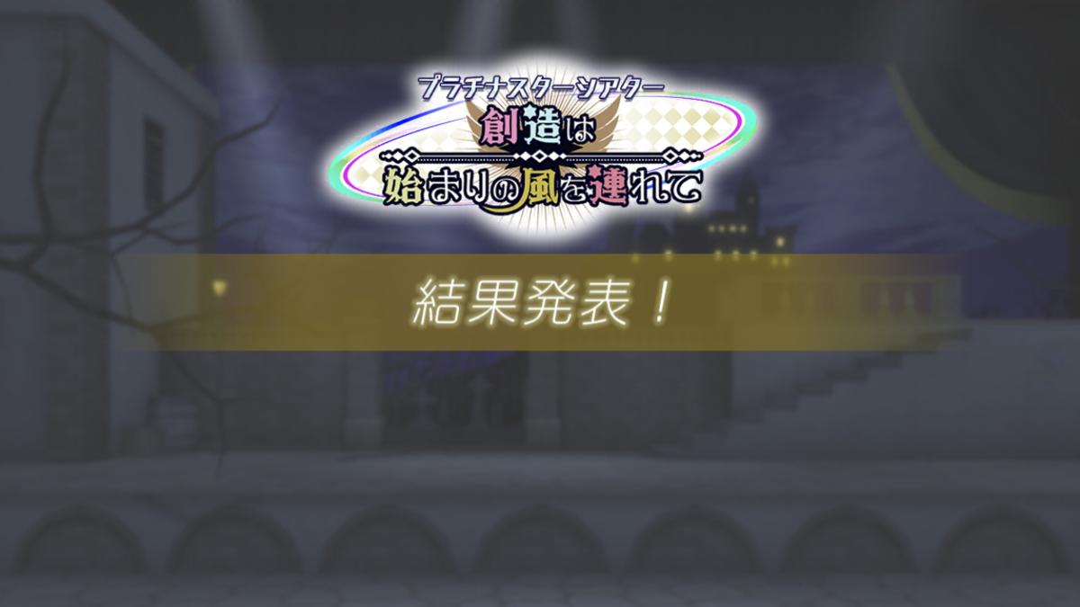 f:id:Kotoha-P_mtf:20210505113753p:plain