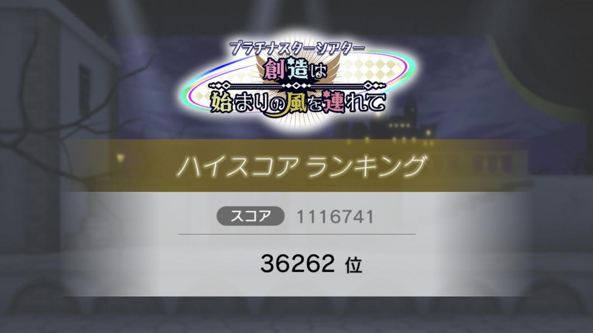 f:id:Kotoha-P_mtf:20210505114147p:plain