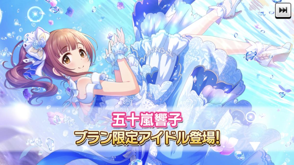 f:id:Kotoha-P_mtf:20210505161757p:plain