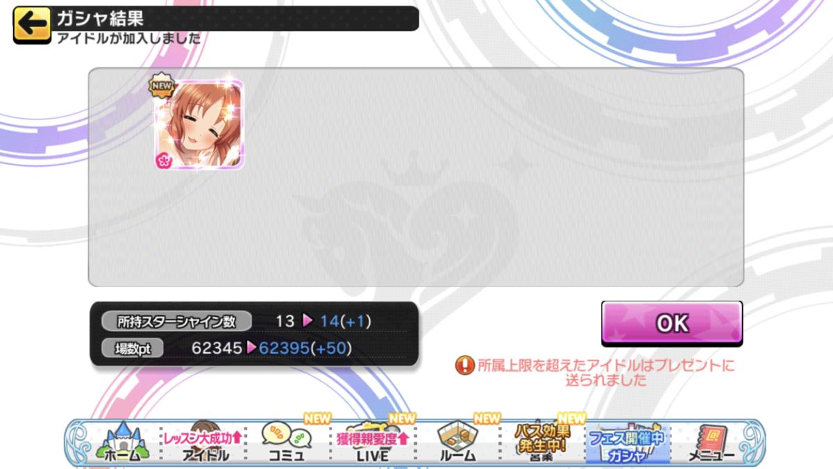 f:id:Kotoha-P_mtf:20210505162254p:plain