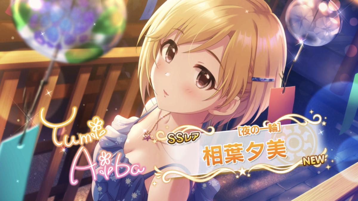 f:id:Kotoha-P_mtf:20210505162426p:plain