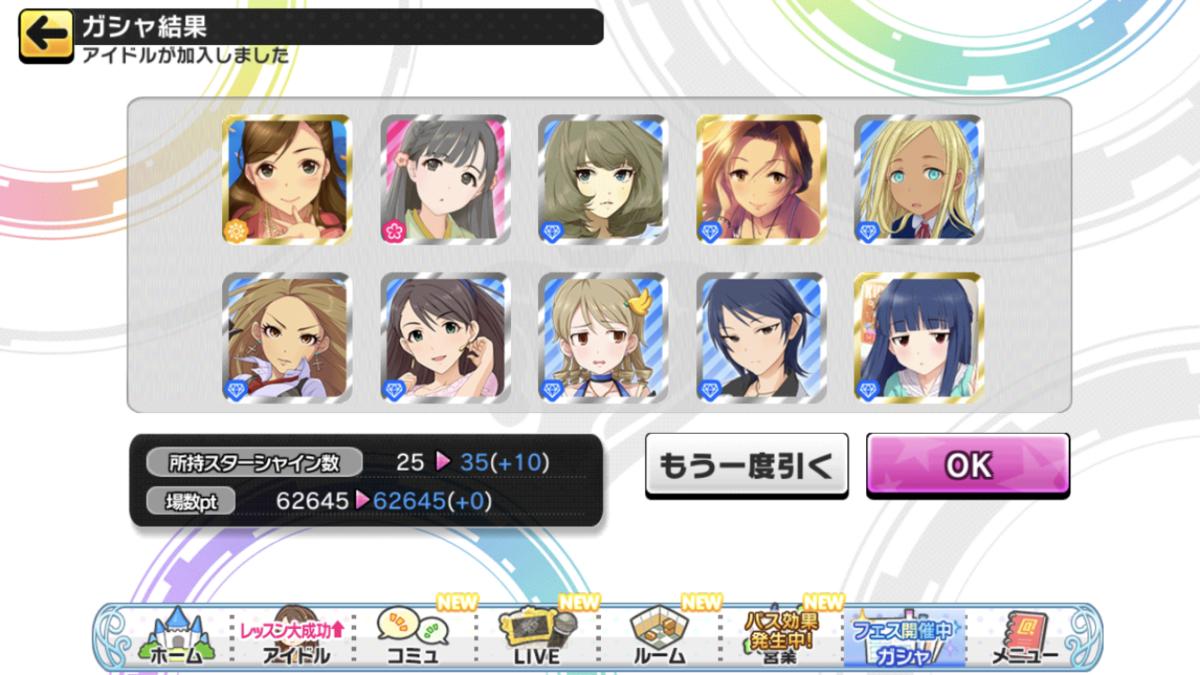 f:id:Kotoha-P_mtf:20210505163744p:plain