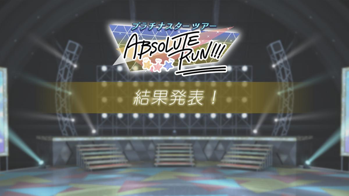f:id:Kotoha-P_mtf:20210506124517p:plain
