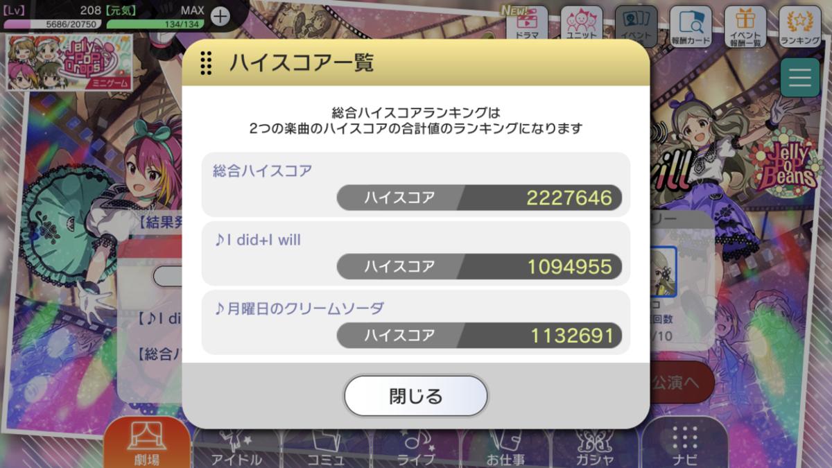 f:id:Kotoha-P_mtf:20210513114601p:plain