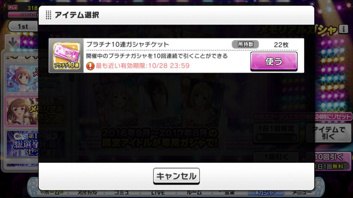 f:id:Kotoha-P_mtf:20210513115053p:plain