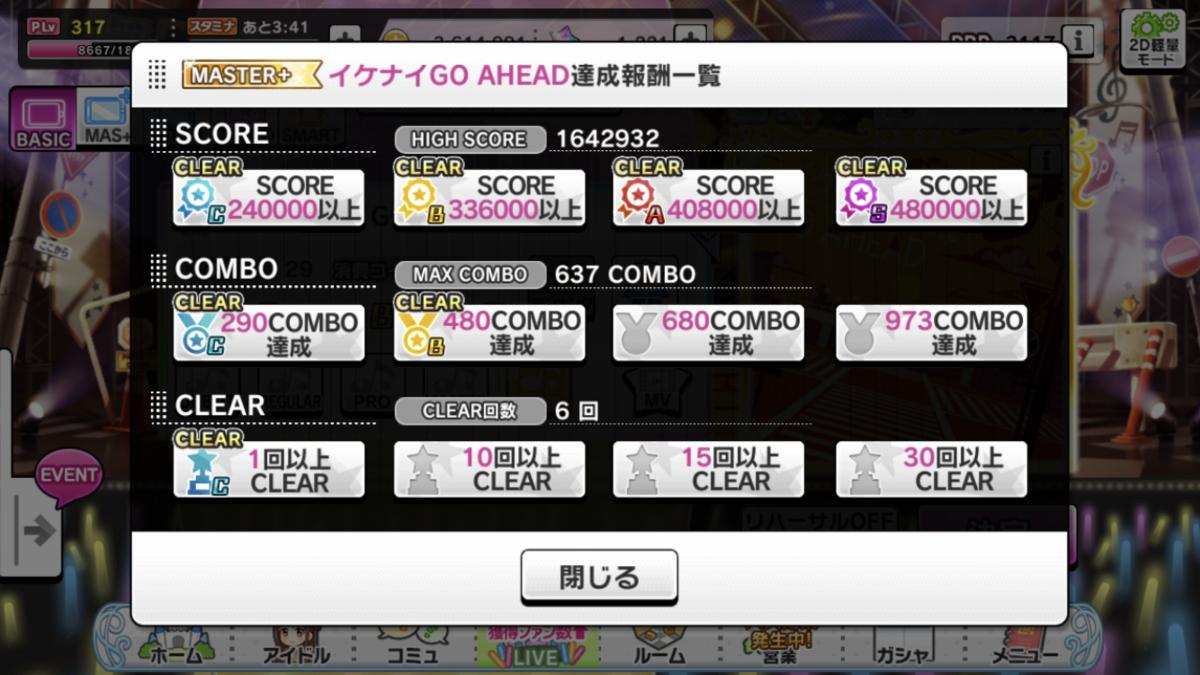 f:id:Kotoha-P_mtf:20210514144357p:plain