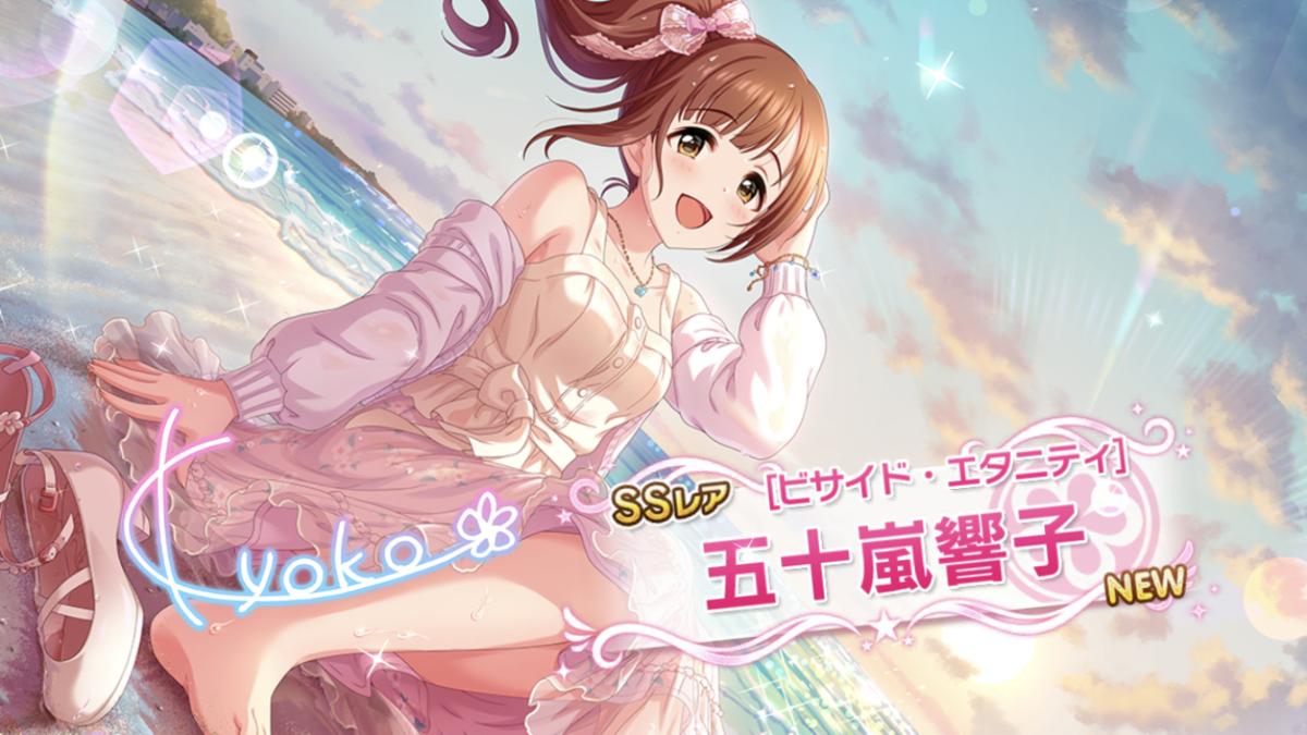 f:id:Kotoha-P_mtf:20210524153338p:plain
