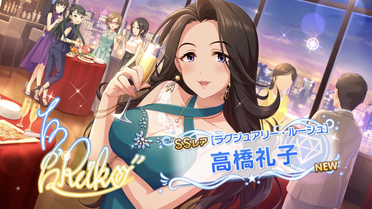 f:id:Kotoha-P_mtf:20210524153859p:plain