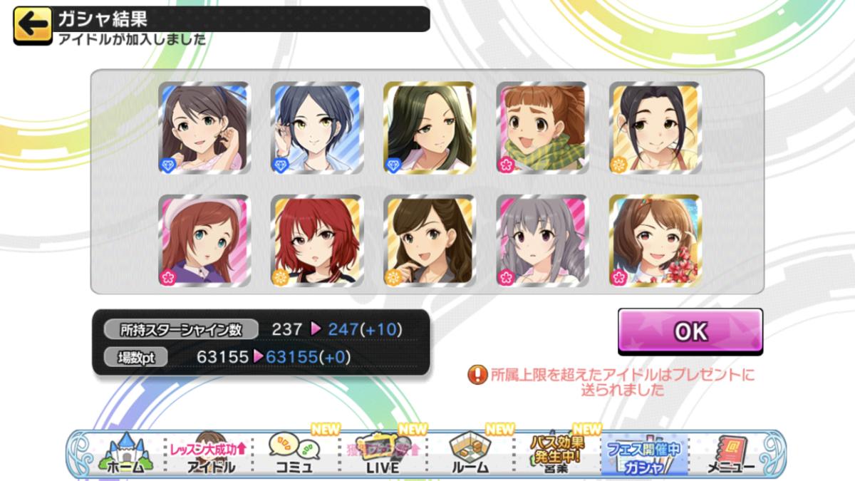 f:id:Kotoha-P_mtf:20210524160806p:plain
